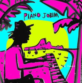 pianojobim-l (1)