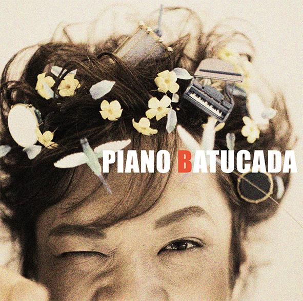 OMCA-1180ピアノ・バトゥカーダジャケッ
