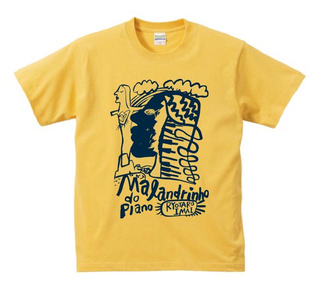 2014T-shirts-m