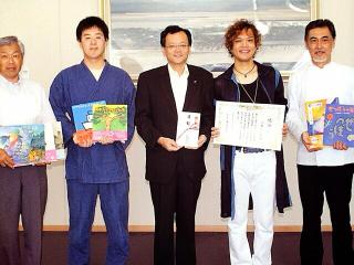 zouteishiki2014-1