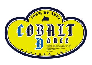 コバルト・ダンスラベル-S
